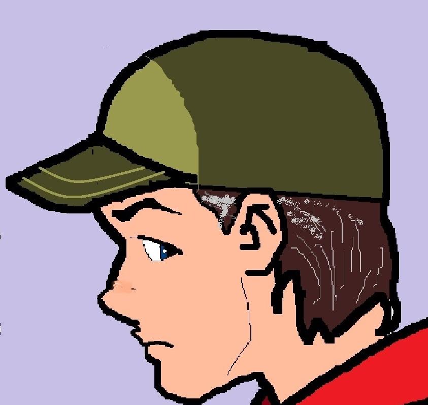 Cote avatar