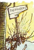 Large trespassers will..
